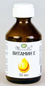 витамин е для груди